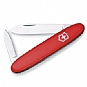Alternate view 1 for Victorinox 53281 Swiss Army Pocket Pal Knife