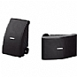 Alternate view 1 for Yamaha NSAW392WH All-Weather Speakers