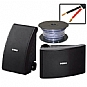 Yamaha NS-AW392BL All-Weather Speakers Bundle