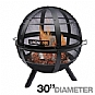 Alternate view 1 for Landmann 28925 Ball O Fire Pit