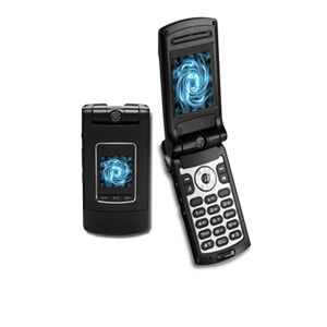 LG CU500 Unlocked GSM Flip Phone With FREE Car Charger And